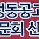 http://sdgg.net/data/editor/1702/thumb-0f68cd9157a566cb379e4a973c883bdb_1488224548_0771_80x80.jpg